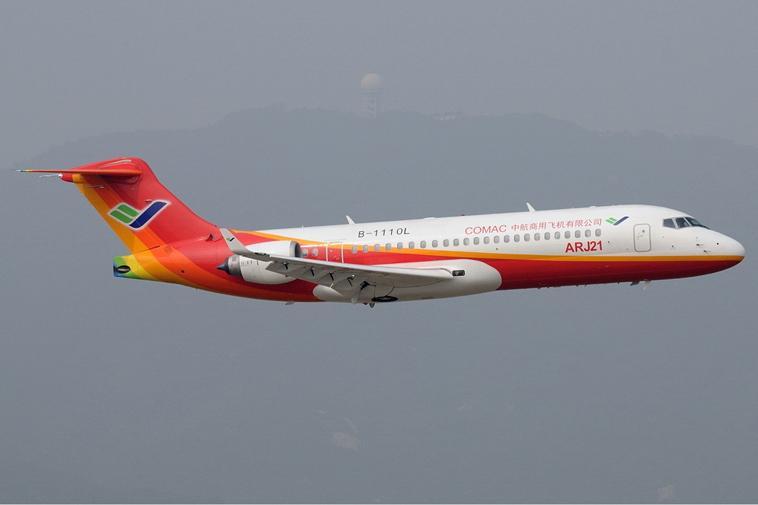 ARJ 21 Trung Quốc